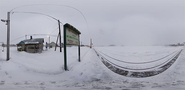 札比内駅 - JR札沼線