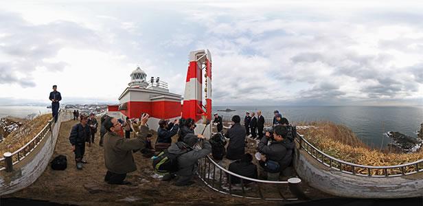 霧笛 - 日和山灯台