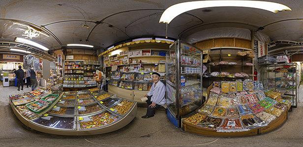 すすきの市場「藤川菓子店」