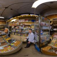 藤川菓子店