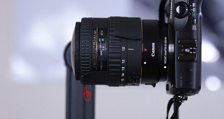 Canon EOS M + Tokina 10-17mm + Nodal Ninja 3 MKII