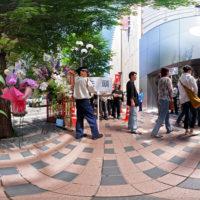 アップルストア札幌がオープン